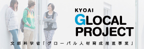 KYOAI GLOCAL PROJECT