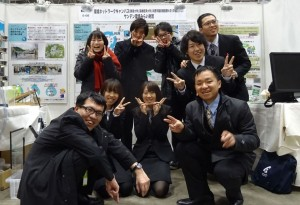 環境ネットワークキャンパス エコプロダクツ展